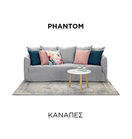 phantom sofa