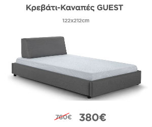 GUEST BED1