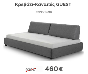 GUEST BED10