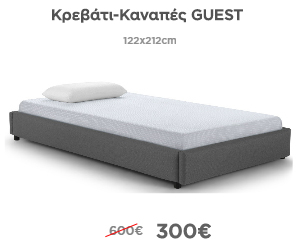 GUEST BED2